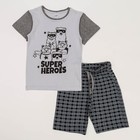 Пижама для мальчиков, рост 98-104 (28) см, цвет серый