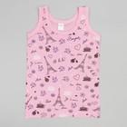 Майка для девочек, рост 104-110 (30) см, цвет розовый 10824