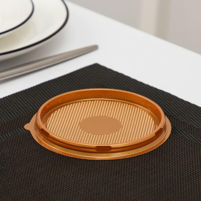 Контейнер одноразовый ПР-Т-85Д, круглый, крышка, d=11 см, цвет золотистый - фото 308009590