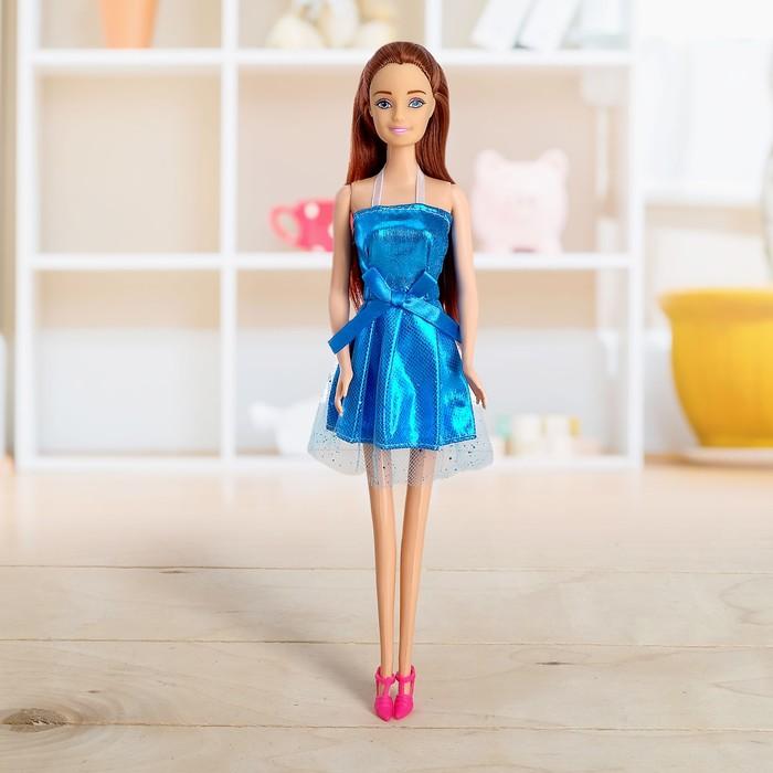 Кукла модель «Анлилу», на вечеринке, МИКС