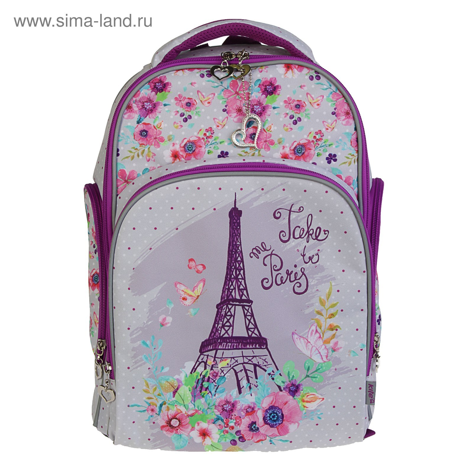 008c198421b1 Рюкзак школьный эргономичная спинка Kite 706 Paris, 39 х 29 х 16 см, серый