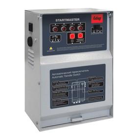 Блок автоматики Fubag Startmaster BS 11500 (230V), для бензиновых станций BS