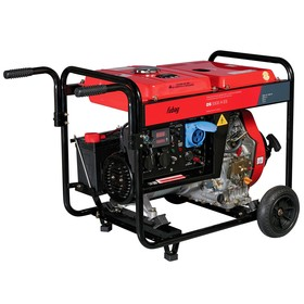 Генератор Fubag DS 5500 A ES, дизель, 3х220В, 5 кВт, бак 12.5 л, электростарт