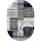 Ковёр овальный Silver d216, размер 300 х 400 см, цвет gray - фото 7929123