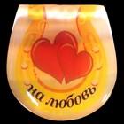 Магнит «Подкова», на любовь, 4,2х4,5 см, селенит