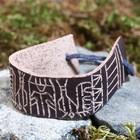 "Charm bracelet ""Makosh"", Slavic"