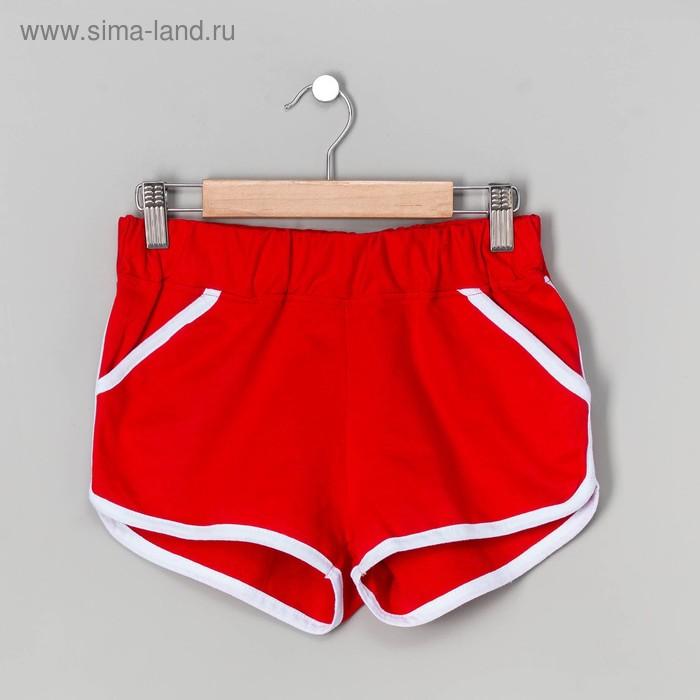Шорты женские, цвет красный, размер 50