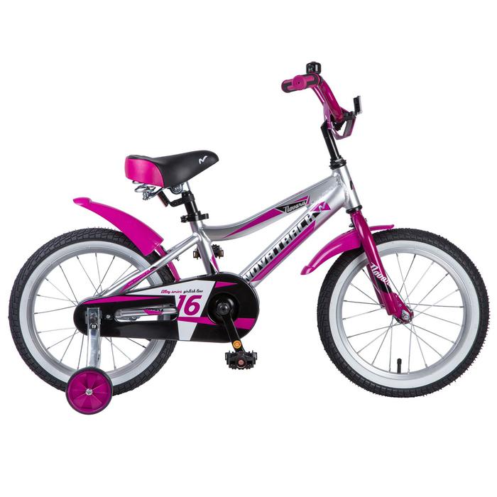 """Велосипед 16"""" Novatrack Novara, цвет серебристый"""
