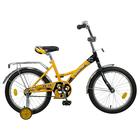 "Велосипед 18"" Novatrack FR-10, цвет желтый"