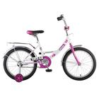 """Велосипед 18"""" Novatrack Urban, цвет белый"""