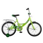 """Велосипед 18"""" Novatrack Vector, цвет зеленый"""