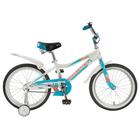 """Велосипед 18"""" Novatrack Novara, цвет белый"""
