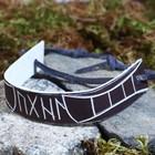 """Bracelet Runic """"For women"""""""