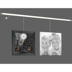 """Система для подвеса картин ArtiTeq: настенный рельс """"Клик"""" 400 см нагрузка 30 кг/м (возможна покраска) белый"""