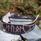 "Bracelet Runic ""For men"""
