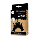 Нитриловые черные перчатки EcoLat XS, 10шт