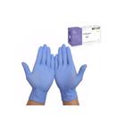 Нитриловые перчатки фиолетовые L, 100 шт