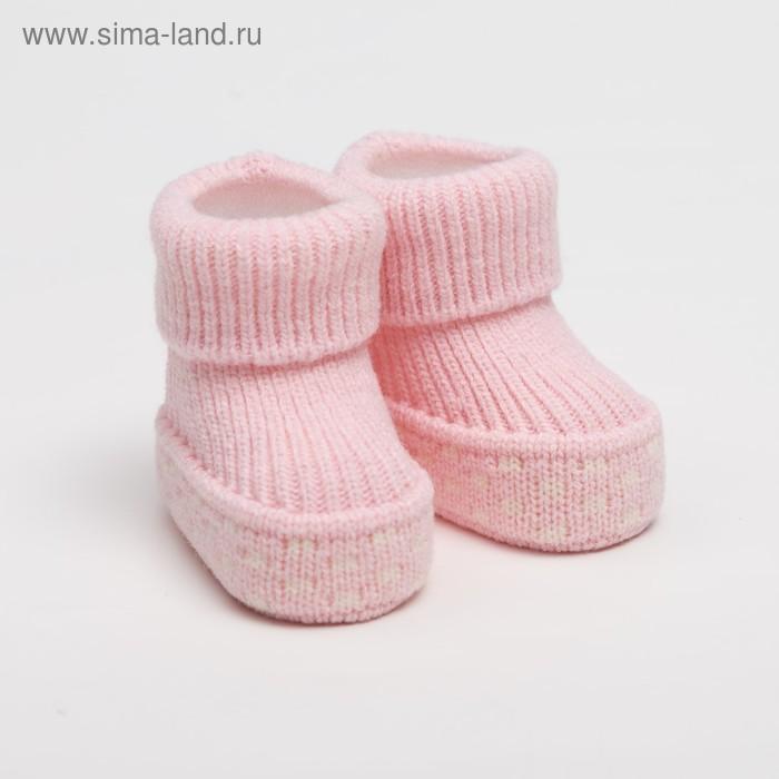 """Носки детские """"Пинетки Топа"""", рост 50-56 см, цвет розовый 05208_М"""