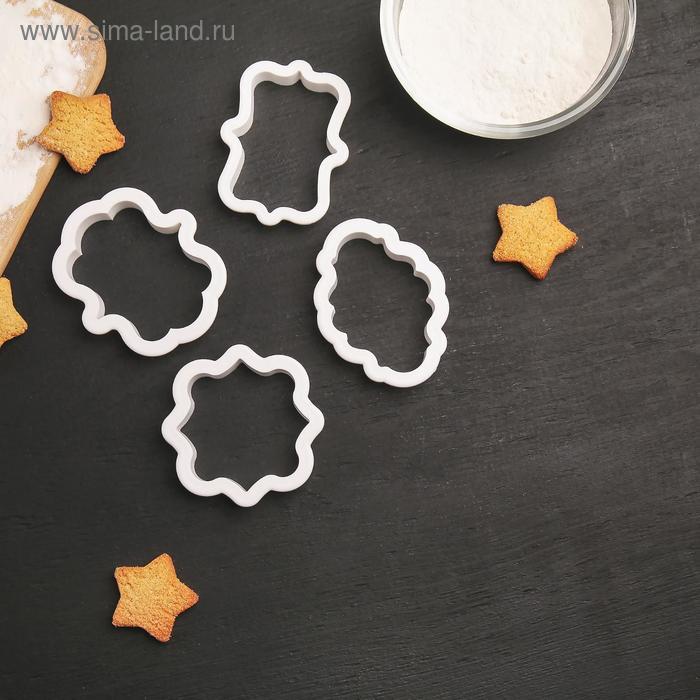 "A set of recesses confectionery ""Frame"", 4 pieces: 9х7,5/8,7x6,6/8h9/8,5x6,5 cm"
