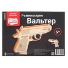 Пистолет Резинкострел «Вальтер», стреляет резинками в комплекте 15 шт.