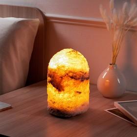 """Соляная лампа """"Феерия Гора большая"""", цельный кристалл, 20 см, 4,5 кг"""