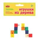Головоломка «Змейка - кубики»