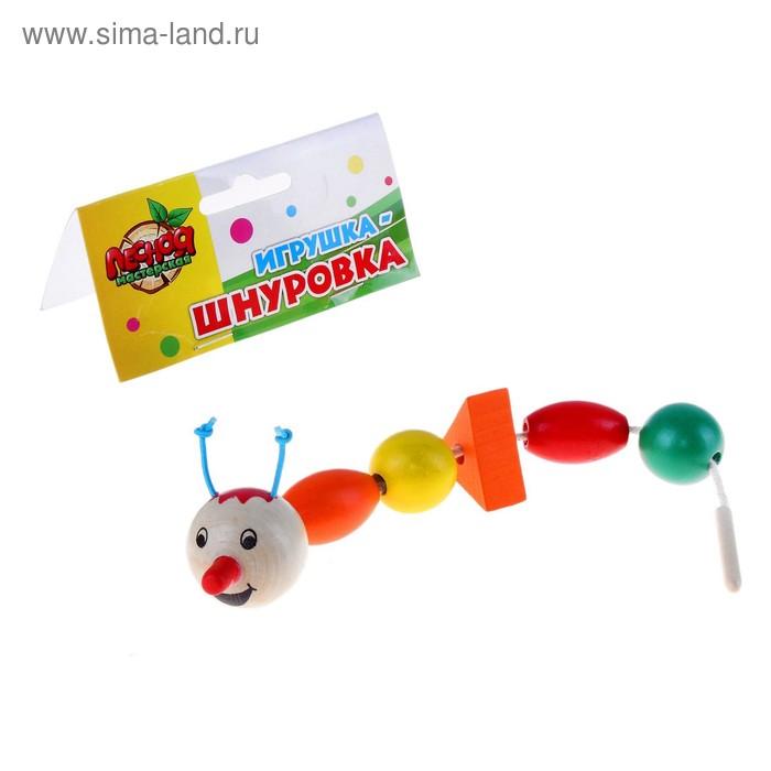"Шнуровка ""Гусеничка"", 5 деталей"