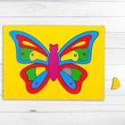 Головоломка «Собери картинку: бабочка», 19 элементов