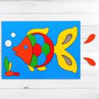 Головоломка »Собери картинку: рыбка », 22 элемента