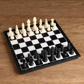 """Игра настольная """"Шахматы"""", доска пластик 31х31 см, король 8 см, пешка 3,8 см"""