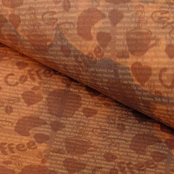 """Ткани для пэчворка """"Кофе-тайм"""", 120г/кв.м, №2"""