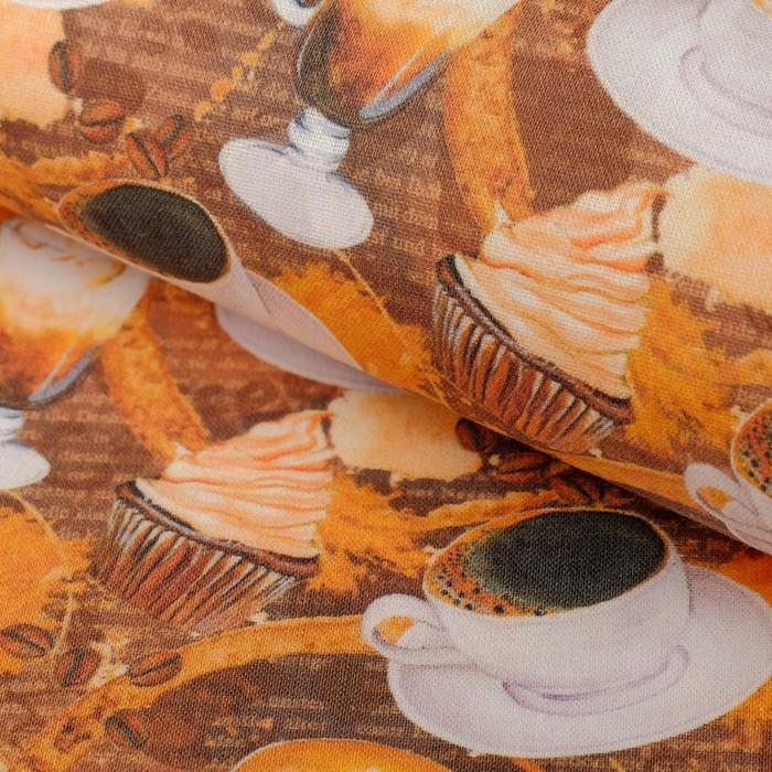 """Ткани для пэчворка """"Кофе-тайм"""", 120г/кв.м, №11"""
