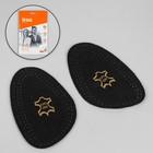Полустельки для обуви Braus Halfled, антибактериальные, размер 35-36, цвет чёрный