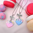 """Кулон детский """"Выбражулька"""" сердца конфитюр, 2 цепочки 45см, цветной"""