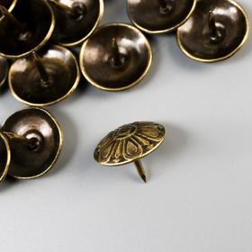 Декоративный гвоздик 'Цветок' 1,3х1,6 см С-150 Ош
