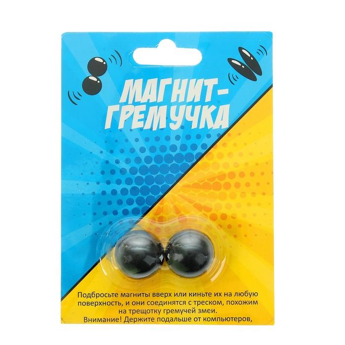 Магнит-гремучка, набор 2 шт, размер магнита 2 см