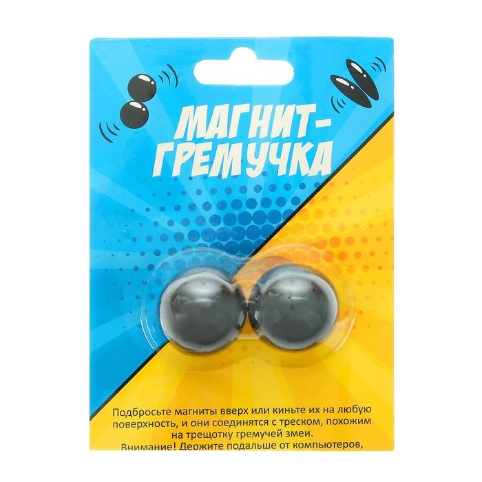Магнит-гремучка, набор 2 шт, размер магнита 2,5 см