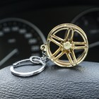 Брелок диск D-7 металл,золото