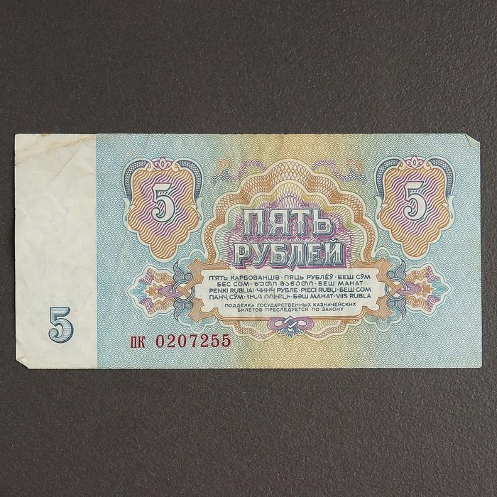 Картинки советские рубли