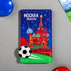 """Magnet """"Moscow"""" (St. Basil's Cathedral, night), 4.8 x 7.5 cm"""