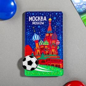 Магнит «Москва. Храм Василия Блаженного», ночной в Донецке