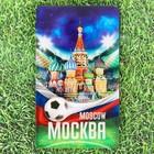 """Магнит """"Москва"""" (Храм Василия Блаженного, арена), 4,4 х 7,5 см"""