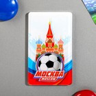 """Magnet """"Moscow"""" (St. Basil's Cathedral, day), 4.5 x 7.5 cm"""