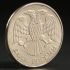 коллекционные монеты СССР 20 рублей