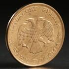 юбилейные монеты 50 рублей СССР