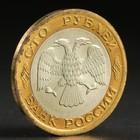 коллекционные монеты 100 рублей СССР