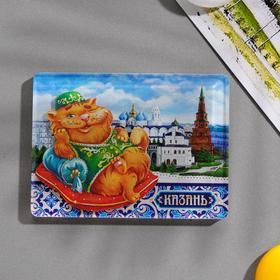 """Acrylic magnet """"Kazan"""" (the Kremlin), 7.5 x 5.5 cm"""