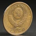 коллекционные монеты СССР 3 копейки