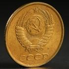 """Монета """"3 копейки 1991 года"""" л"""