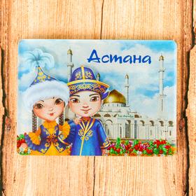 """Acrylic magnet """"Astana. Nur-Astana"""""""
